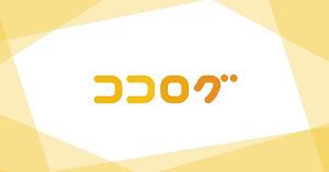 希少【ダウンロード楽譜】 戦場に咲いた一輪の花/飛蘭(ピアノ ...